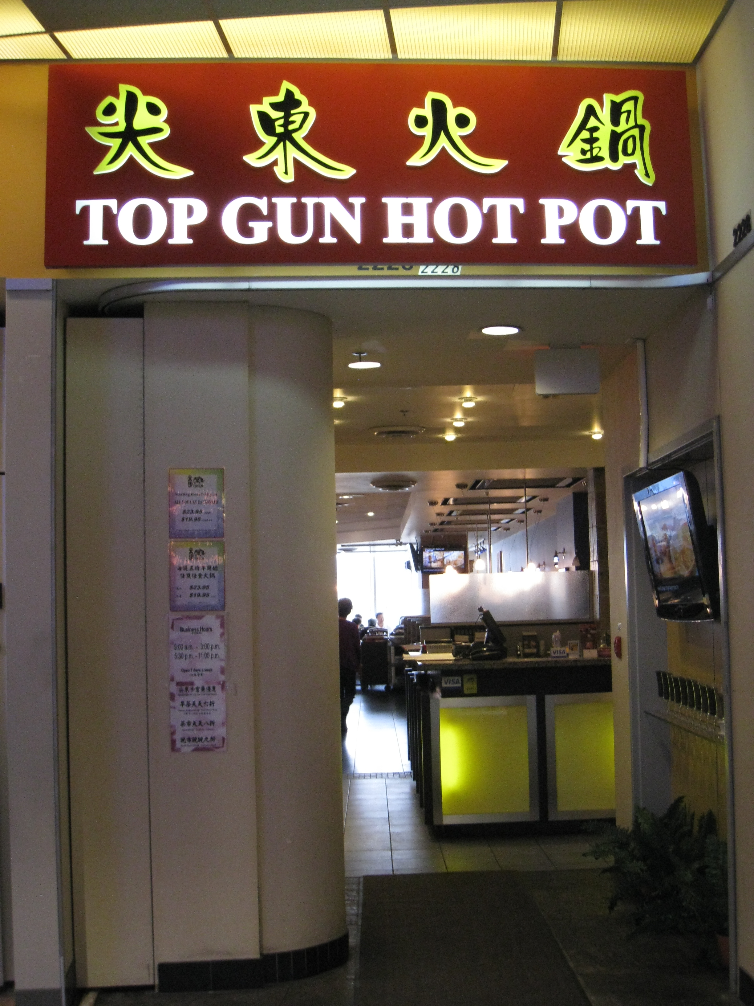 food punk » Top Gun Hot Pot: Come hungry and leave stuffed