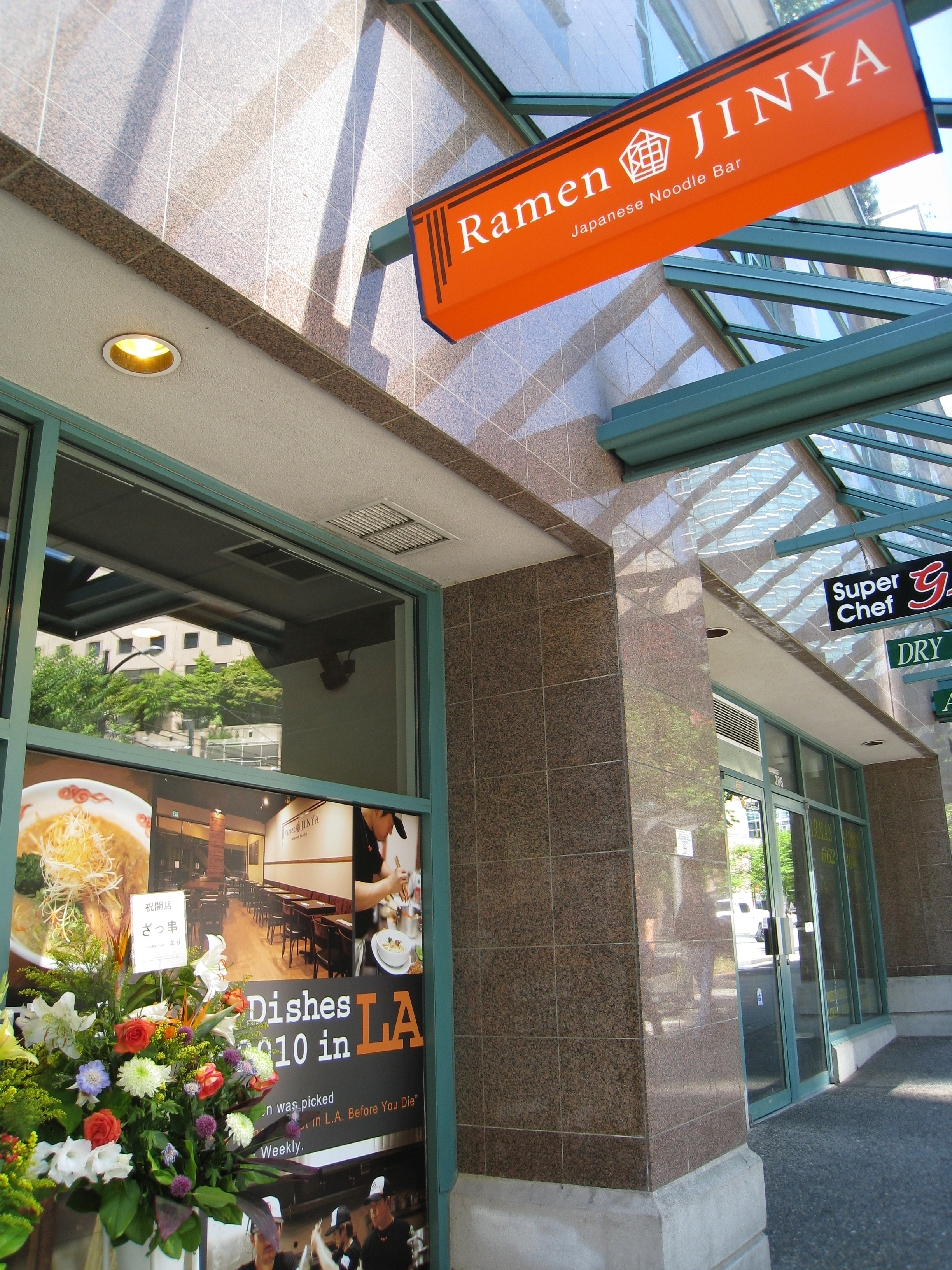 Food Punk Dylan S Candy Bar A Grown Up S Candy Store: Food Punk » Ramen Jinya: There Is A New Ramen Joint In Town